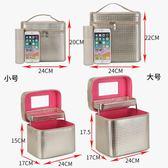 化妝包大容量多功能化妝箱手提簡約便攜韓國小號可愛洗漱品收納盒    西城故事
