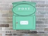 JHC-2301 新 郵筒造型掛牆式 立杆式信箱 收信箱 別墅花園裝飾箱
