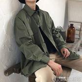 美式工裝襯衫男長袖韓版潮流寬鬆帥氣潮牌襯衣港風歌莉婭