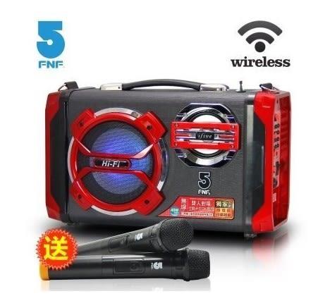 【超人生活百貨】IFIVE if-S17100無線雙人對唱行動音響紅 IF-S17100 魅力紅