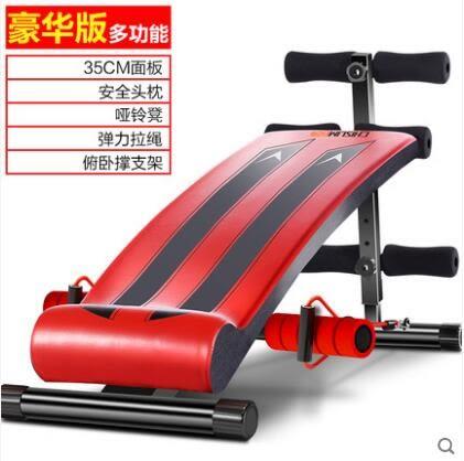家用多功能仰臥起坐健身器材Ac9464『時尚玩家』