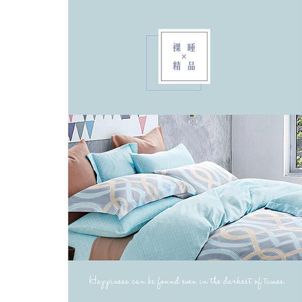 天絲床包三件組 加大6x6.2尺 光影【BE5004760】 頂級天絲 3M吸濕排汗專利 床高35cm  BEST寢飾
