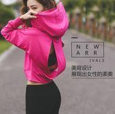 【618好康又一發】鏤空短款健身服女套頭衫速干運動衣