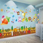 兒童房間卡通布置幼兒園嬰兒寶寶牆面裝飾牆紙自粘教室文化牆貼畫-享家生活館 IGO