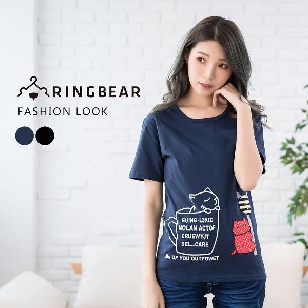 圓領T--俏皮休閒可愛貓咖啡印圖貓站牌貼布長版短袖T恤(黑.藍XL-5L)-T198眼圈熊中大尺碼