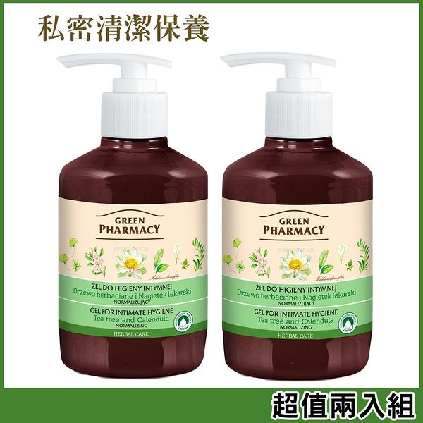 Green Pharmacy 金盞花&茶樹私密水嫩潔膚露 370ml-2入組