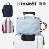 多功能旅行包手提旅行包旅行袋行
