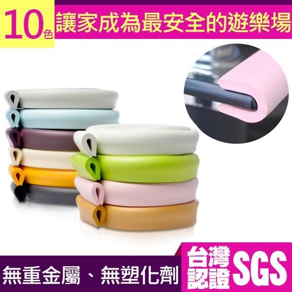 防撞條 U型0.8cm加厚款玻璃薄木板專用 台灣SGS 泡棉防撞邊條 防護條 兒童防撞泡棉