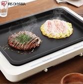 電烤盤 家電【T0167】左右溫控電烤盤 WHP-012 白色 完美主義