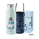 ㄇㄚˊ幾兔 獨家商品 麻幾雙層真空保溫杯/保冰牛奶瓶-450ML(1入) 兩種款式 304不鏽鋼 派樂嚴選