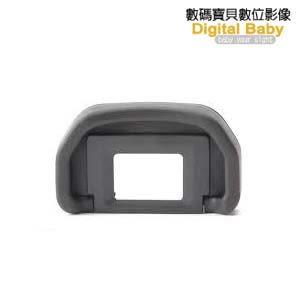Canon Eyecup EF 眼罩 500D/550D/600D/1100D
