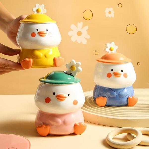 尋物社手繪卡通鴨陶瓷杯帶蓋勺可愛設計感杯子創意潮流早餐馬克杯 橙子精品