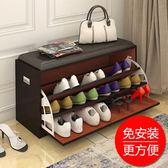 鞋凳鞋櫃換鞋凳門口穿鞋坐凳翻斗玄關儲物凳式沙發鞋架腳凳HL 免運直出交換禮物