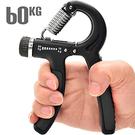 HAND GRIP阻力型60KG握力器(10~60公斤調節)可調式握力器.手臂力器臂熱健臂器.手力腕力掌力