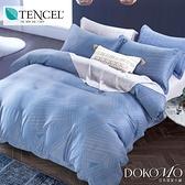 DOKOMO朵可•茉《藍格》100%高級純天絲-雙人加大(6x6.2尺)四件式兩用被床包組/百貨專櫃精品