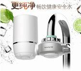 九陽凈水器家用 廚房水龍頭過濾器 自來水凈化器濾水器直飲凈水機