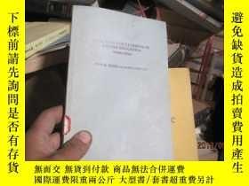 二手書博民逛書店7803罕見teaching and learning in h