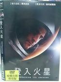 影音專賣店-P01-018-正版DVD*電影【登入火星】-馬克史壯 路克威爾森