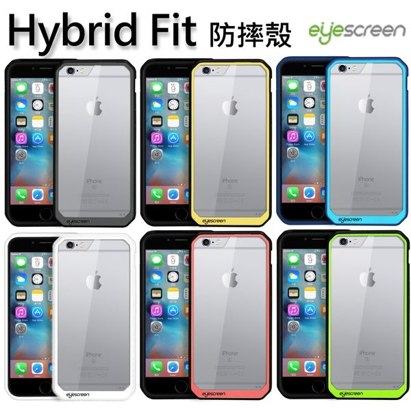 TWMSP★按讚送好禮★EyeScreen Apple iPhone 6 / 6s / 6+ / 6s+ Hybrid Fit 防摔殼