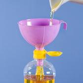 ♚MY COLOR♚糖果色分裝漏斗 廚房 工具 醋 酒 水 塑料 家用 瀝水 油 調味料 控量 烘焙 【N56】