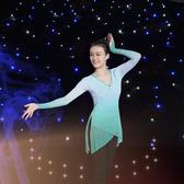 舞蹈服 古典舞練功服女舞蹈服演出服服裝上衣中國舞身韻民族舞蹈紗衣飄逸 快速出貨