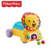 費雪牌 Fisher-Pric 3合1 獅子學步車【六甲媽咪】