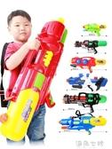 沙灘戲水呲水槍玩具背包戲水噴水沙灘玩具抽水式成人大號高壓打水槍男 海角七號