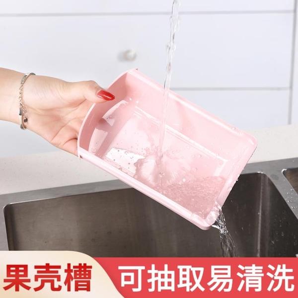 嗑瓜子神器雙層水果盤客廳糖果盒塑料干果盤【步行者戶外生活館】