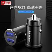車載充電器汽車車充快充轉換插頭USB點煙器插座萬能型多功能