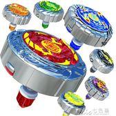 靈動魔幻陀螺2代烈焰獸王陀螺玩具戰鬥王對戰潛影狂鯊套裝3 七色堇