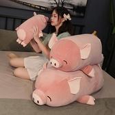 可愛超軟趴豬毛絨玩具小豬豬公仔玩偶大娃娃床上抱著睡覺抱枕女生 快速出貨 YYP