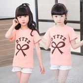 兒童t恤短袖夏季衣服寶寶夏裝純棉童裝男女童卡通圓領上衣薄款T恤 至簡元素