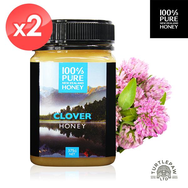 【 紐西蘭恩賜】三葉草蜂蜜2瓶組 (375公克*2瓶)