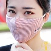 口罩冬季男女情侶透氣保暖防寒可清洗易呼吸【雲木雜貨】
