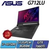 ASUS ROG Strix G17 G712LU (I7-10750H,GTX 1660Ti) 電競筆電 - 潮魂黑