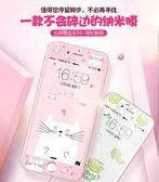 IPone鋼化膜 iPhone6鋼化膜卡通彩膜全屏蘋果6s手機膜可愛7plus貼膜潮女六 莎瓦迪卡