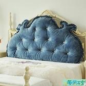 韓式公主田園毛絨床頭大靠背 韓版床上沙發 大靠墊 靠枕 抱枕腰枕 【海闊天空】
