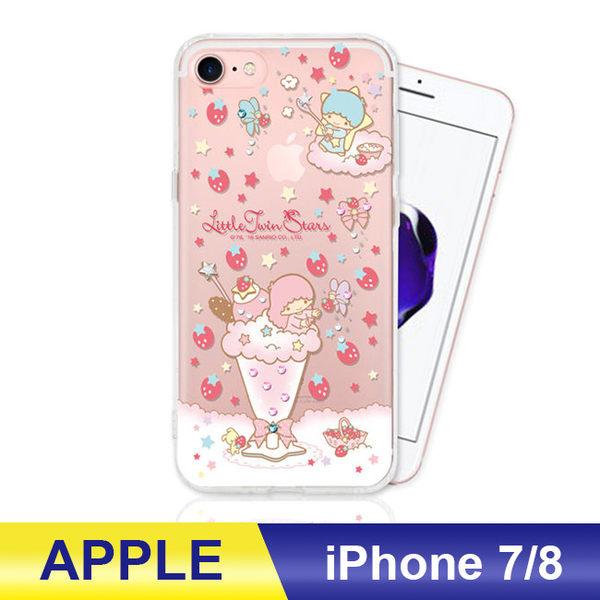 iPhone 7/8 雙子星Kiki&Lala 水鑽彩繪手機殼 空壓殼 防摔殼 保護殼 三麗鷗正版授權 草莓奶昔