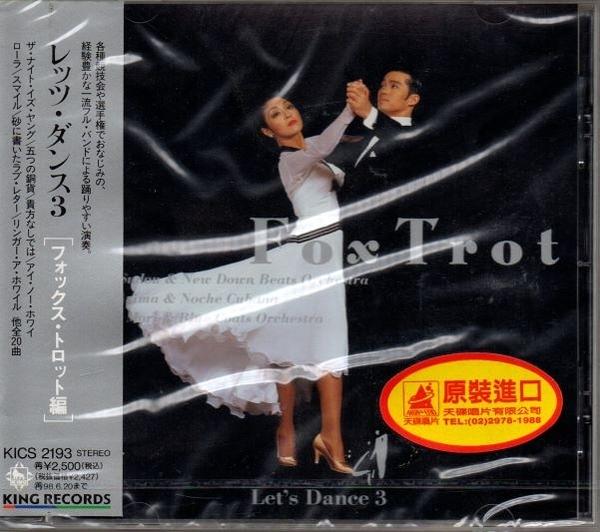停看聽音響唱片】【CD】Let's Dance 3 Fox Trot