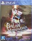 【玩樂小熊】現貨 PS4遊戲 巴蘭的異想奇境 Balan Wonderworld 中文版