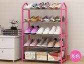 簡易多層鞋架家用經濟型宿舍門口防塵收納鞋柜省空間組裝小鞋架子   初見居家