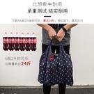 2個裝 超市購物袋環保袋