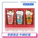 貓咪護手霜 滋潤護手霜禮盒-40mlX3入(盒)【UNICAT變臉貓】