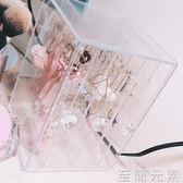 耳環盒子耳釘透明亞克力首飾收納盒耳飾整理收納盒飾品展示架 至簡元素