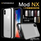 犀牛盾 MOD NX iPhone Xs XR Xs MAX 透明 邊框 背蓋 兩用 防摔 手機殼 保護殼