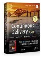 二手書博民逛書店《Continuous Delivery中文版:利用自動化的建置