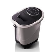 浴盆泡腳桶洗腳盆全自動電動按摩加熱恒溫深桶泡腳盆家用WD    電購3C