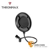 Thronmax PoP Filter 麥克風金屬 防噴罩 POP-FILTER