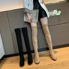 長筒靴女2020新款韓版時尚百搭網紅ins潮彈力靴粗跟過膝瘦瘦長靴 小山好物
