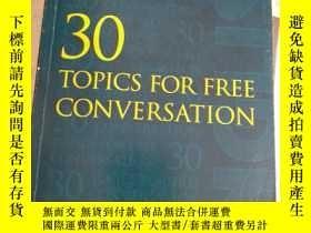二手書博民逛書店30罕見topics for free conversation